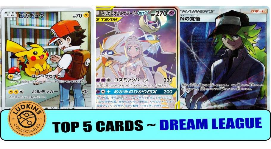 Top 5 Coolest Cards from Japan's SM11b Dream League!