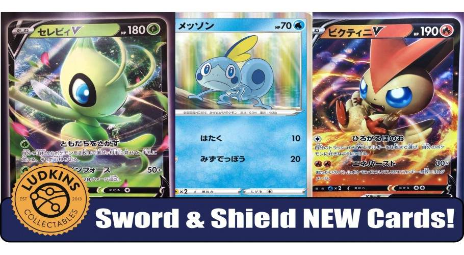 Pokémon V Have Arrived! - New Cards from Sword & Shield