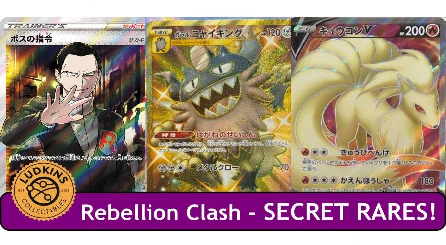 Like a BOSS! - Rebellion Clash (s2) Secret Rare Pokemon Cards REVEALED!