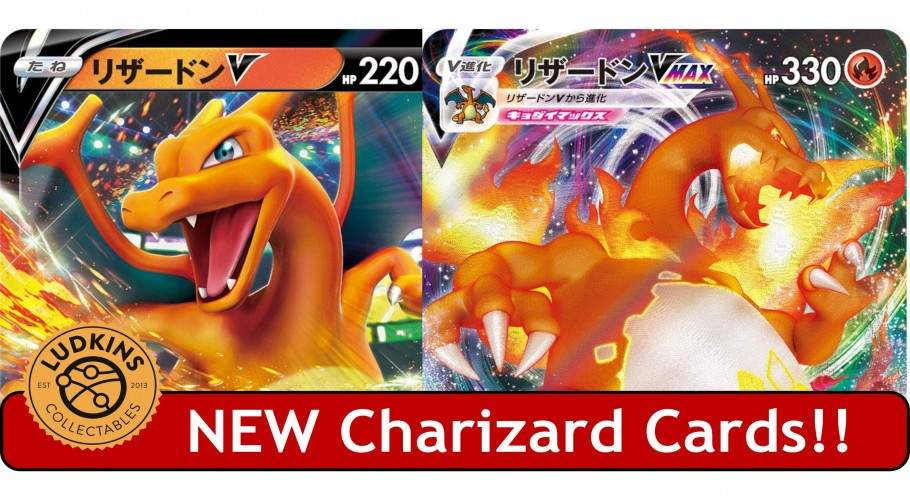 NEW Charizards?! - Charizard V & Charizard VMAX Pokemon Cards Confirmed