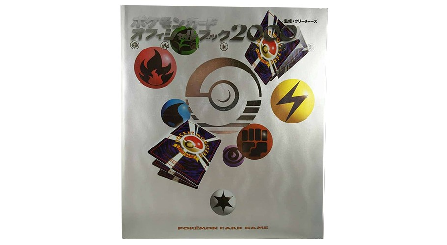 The Silver Bible: The Path to Japanese Pokemon TCG Enlightenment