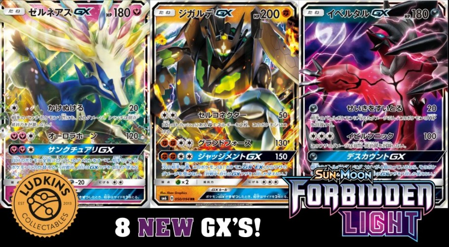 Return to Kalos! - NEW GX Pokemon from Forbidden Light!