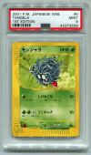 WEB Tangela 1st edition PSA 9 Mint Japanese Exclusive Pokemon Card